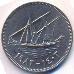 سکه 100 فلس - نیکل مس - کویت 1983 غیر بانکی