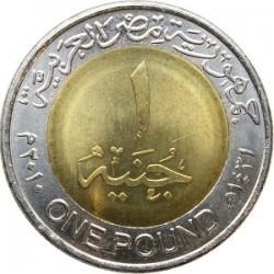 سکه  1 جنیه - 1 پوند - دوفلزی  - مصر 2010 غیر بانکی
