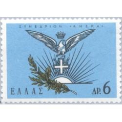 1 عدد تمبر کنگره  AHEPA در آتن - یونان 1965