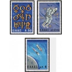 3 عدد تمبر کنگره سفرهای فضائی - یونان 1965