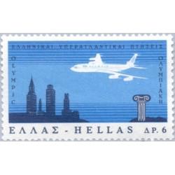 1 عدد تمبر حمل و نقل هوائی - هواپیمائی المپیک - پرواز آتن نیویورک  - یونان 1966