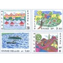 4 عدد تمبر نقاشی کودکان - یونان 1967