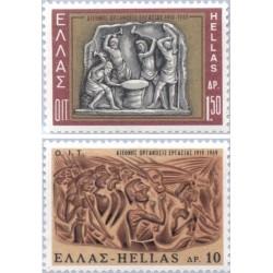 2 عدد تمبر سازمان بین المللی کار ILO - یونان 1969