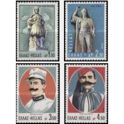 4 عدد تمبر قهرمانان آزادی مقدونیه  - یونان 1969