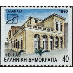 1 عدد تمبر سری پستی - پایتختهای پیشاور- یونان 1990
