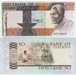 اسکناس 50 سدی - غنا 1980