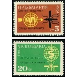 2 عدد تمبر ریشه کنی مالاریا - بلغارستان 1962