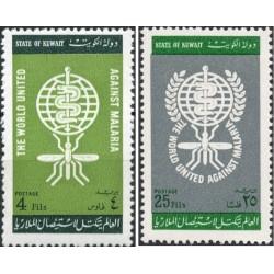 2 عدد تمبر ریشه کنی مالاریا - کویت 1962
