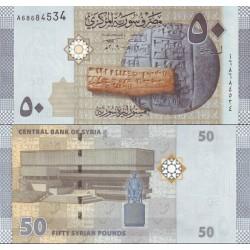 اسکناس 50 پوند - سوریه 2009