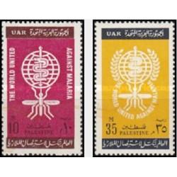 2 عدد تمبر ریشه کنی مالاریا - فلسطین - مصر 1962