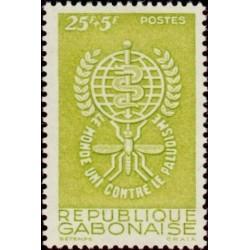 1 عدد تمبر ریشه کنی مالاریا - گابن 1962