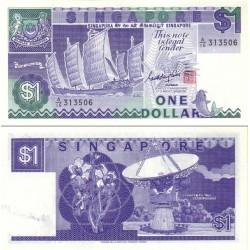 اسکناس پلیمر 1 دلار - سنگاپور 1987