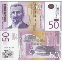 اسکناس 50 دینار - صربستان 2014