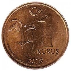 سکه 1 کروز - برنجی - ترکیه 2015 غیر بانکی