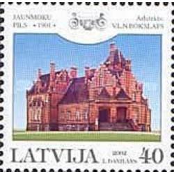 1 عدد تمبر قصر جانموکو - لتونی 2002