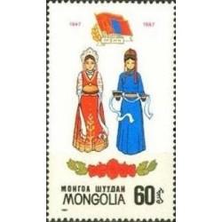 1 عدد تمبر چهلمین سالروز روابط دوستانه مغولستان و شوروی - مغولستان 1987