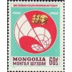 1 عدد تمبر 30مین سال مشکلات صلح و سوسیالیسم - تصویر لنین - مغولستان 1988