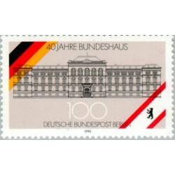 1 عدد تمبر 40مین سال باندیشاوس در برلین - برلین آلمان 1990 قیمت 3.5 دلار