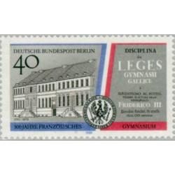 1 عدد تمبر 300مین سال مدرسه گرامر فرانسوی - برلین آلمان 1989
