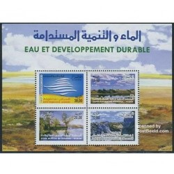 سونیرشیت آب و توسعه پایدار - الجزایر 2008