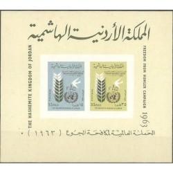 سونیرشیت نجات از گرسنگی - بیدندانه - اردن 1963