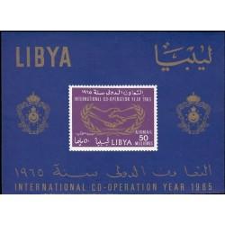 سونیرشیت همکاری بین المللی - بیدندانه ولی با طرح دندانه - لیبی 1965