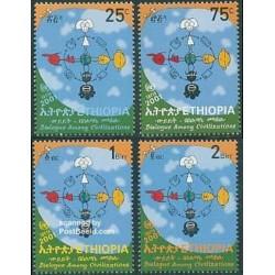 4 عدد تمبر سال گفتگوی تمدنهای سازمان ملل متحد - اتیوپی 2001