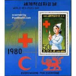 سونیرشیت روز جهانی صلیب سرخ - شیر و خورشید - کره شمالی 1980 با دندانه