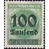 1 عدد تمبر از سری پستی - سورشارژ  100 مارک روی 400  - رایش آلمان 1923