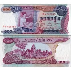 اسکناس 100 ریل - کامبوج 1973