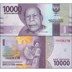 اسکناس 10000 روپیه - اندونزی 2016