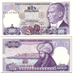 اسکناس 1000 لیر ترکیه - 1970 سری A-E