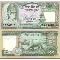اسکناس 100 روپیه - نپال 1981