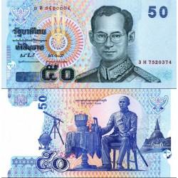 اسکناس 50 بات - تایلند 2004