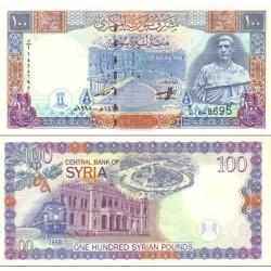 اسکناس 100 پوند - لیره - سوریه 1998