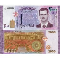 اسکناس 2000 پوند - لیره - سوریه 2015