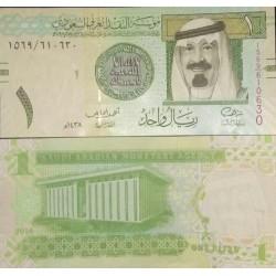 اسکناس 1 ریال - عربستان 2016