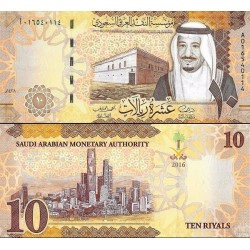 اسکناس 10 ریال - عربستان 2016