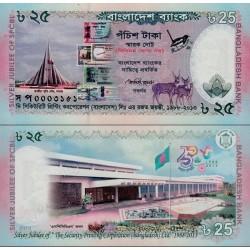 اسکناس 25 تاکا - یادبود 25مین سال سلطنت - بنگلادش 2013