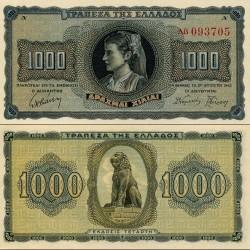 اسکناس 1000 دراخما - یونان 1942 ارقام سریال درشت