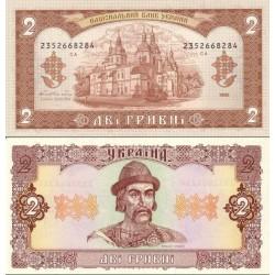 اسکناس 2 هری ون  - اوکراین 1992