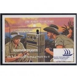 سونیرشیت سالگرد پایان جنگ جهانی دوم - جزایر سلیمان 2005