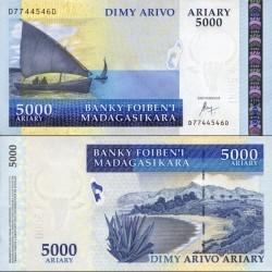 اسکناس 5000 آریاری - ماداگاسکار 2015