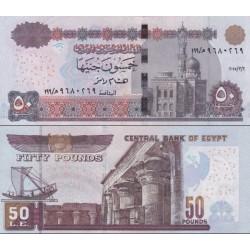 اسکناس 50 پوند - مصر 2015 نخ امنیتی پهن