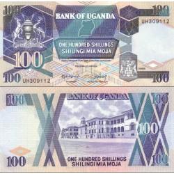 اسکناس 100 شلینگ - اوگاندا 1988