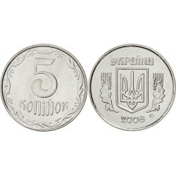 سکه 5 کوپک - فولاد ضد زنگ - اوکراین 2009 غیر بانکی
