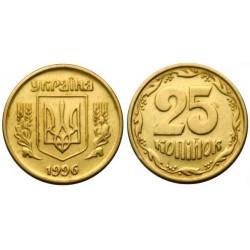 سکه 25 کوپک - برنجی - اوکراین 1994 غیر بانکی