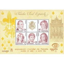 سونیرشیت نمایشگاه بین المللی تمبر اسپانیا - مادرید - اسپانیا 1984 قیمت 4.6 دلار