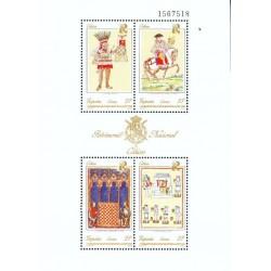 سونیرشیت میراث فرهنگی طبیعی - اسپانیا 1992