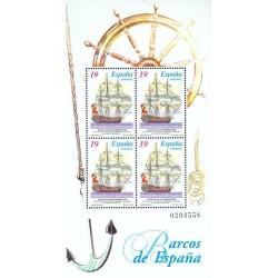 سونیرشیت کشتیهای تاریخی -  San Juan Nepomuceno - اسپانیا 1995